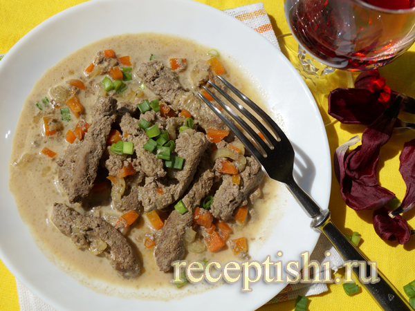 Печень говяжья по-строгановски (классический рецепт)
