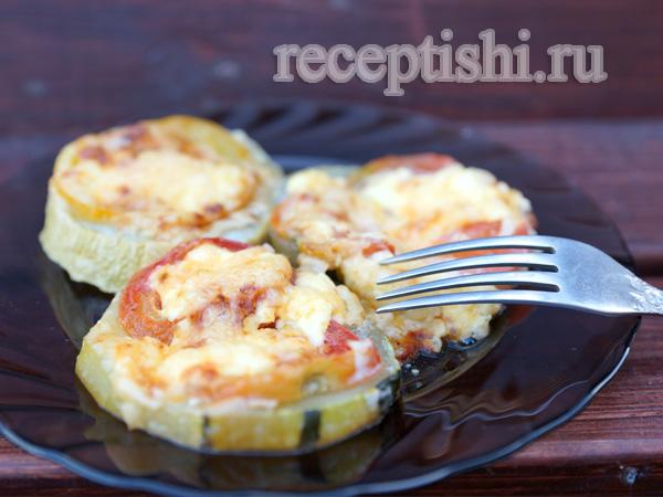 Закуска из кабачка с помидором и сыром
