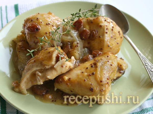 Куриные грудки с медом, горчицей и изюмом