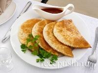 Рецепт Чебуреки классические с мясом