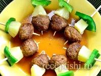 Фрикадельки в кисло-сладком соусе