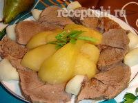 Груши с тушеным мясом