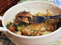 Картофель с грибами, запеченный в горшочке