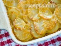 kartofelnyi-graten-s-syrom