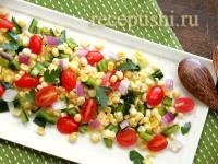 Кукурузный салат с помидорками черри