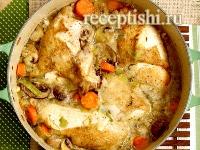 Рецепт Курица в белом вине, тушенная с овощами