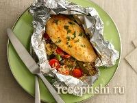 Куриная грудка в фольге, с рисом и овощами