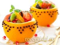 Новогодний фруктовый салат в апельсинах