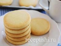 Песочное печенье проще простого