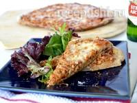 Ржаная пицца на ржаной муке ржаном тесте