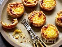 Португальское пирожное с заварным кремом