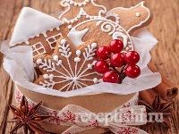 Праздничное медовое печенье