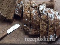 Ржаной хлеб с тмином и кориандром