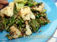 Рецепт Теплый салат из цветной капусты с зеленой фасолью
