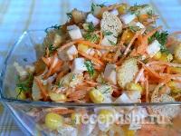 """Салат морковный с кириешками """"Карусель"""""""