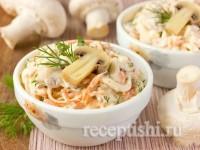 Салат с курицей, морковью и грибами