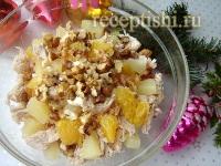 Салат с куриной грудкой, ананасами и апельсинами