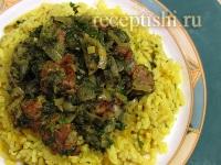 Себзи-говурма (баранина, тушенная с зеленью)