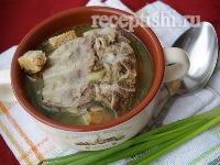 Суп гороховый с бараниной