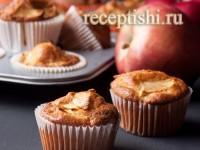 Яблочные кексики