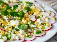 Яичный салат с редисом
