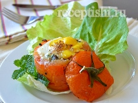 Рецепт Яйцо, запеченное в томате (помидоре)