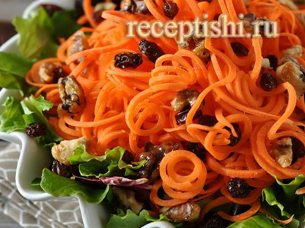 Салат из моркови с дижонским соусом