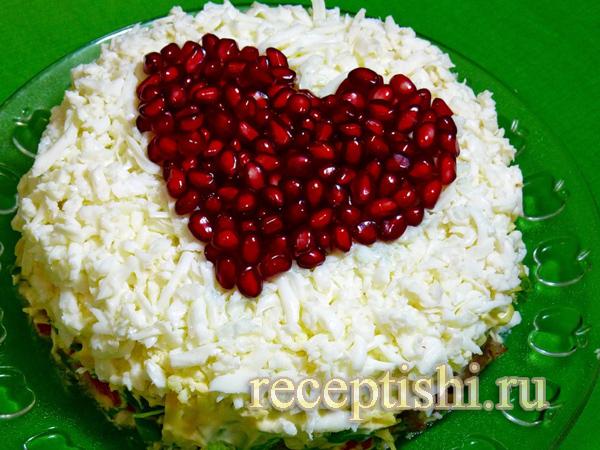Салат мясной Любящее сердце