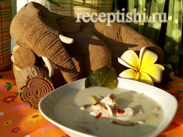 Кокосовый суп с курицей (Том Ка Гай)