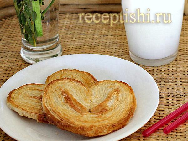 закуски с пошаговым приготовлением фото